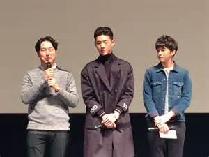 film korea one way trip one way trip korean movie 2015 글로리데이 hancinema