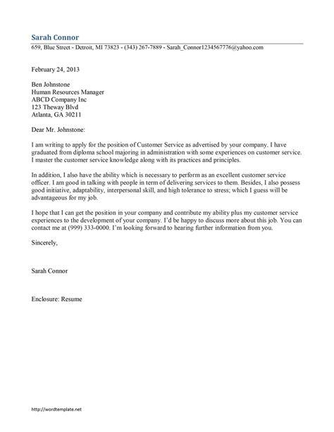 sample cover letter for customer care representative customer