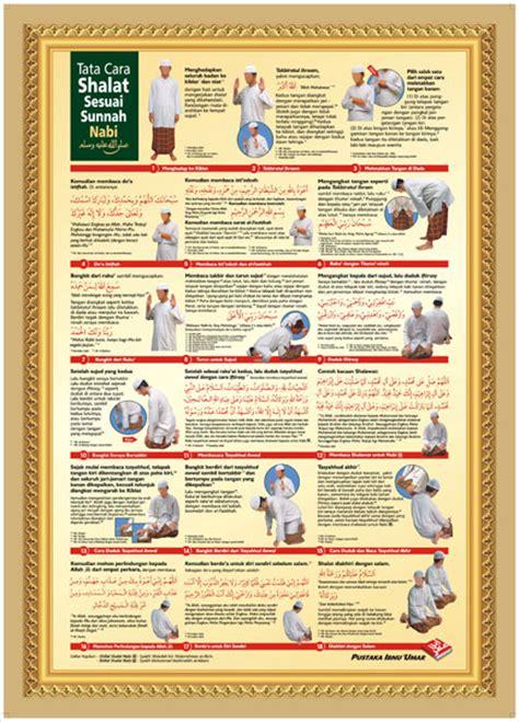 Meneladani Shalat Wudhu Nabi Pustaka Ibnu Umar pustaka ibnu umar kode 107 poster tata cara shalat