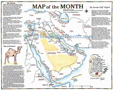 mideast gulf map gulf middle east map maps for the classroom