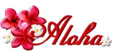 aloha glitter gifs