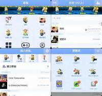 theme line despicable me 2 download tema line untuk android dan ios dabo ribo
