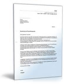 Bewerbungsschreiben Initiativbewerbung Physiotherapeut Anschreiben Bewerbung Physiotherapeut Muster Zum