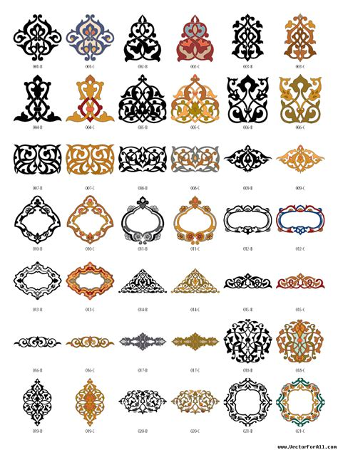 pattern arabesque vector 1000 images about islamic ornament on pinterest arabic