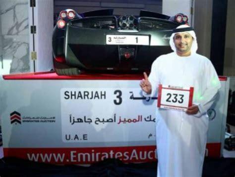 License Plate Plat Nomor Aston Martin 1913 For Car Home Cafe Signage un jeque paga 4 3 millones de euros por una matr 237 cula con