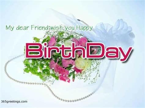 Wish You Happy Birthday My Dear Friend My Dear Friend Wish You Happy Birthday Pictures Photos