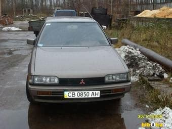 car owners manuals for sale 1987 mitsubishi galant user handbook 1987 mitsubishi galant for sale 1600cc gasoline ff manual for sale