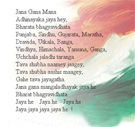 full lyrics of jana gana mana in hindi image gallery our national anthem