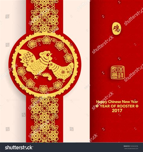 louie new year s translation new year 2017 vector design translation