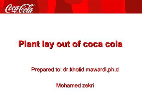 product layout coca cola coca cola plant layout