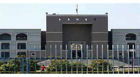 section 156 3 crpc kandla port trust irregularities gujarat hc notice to