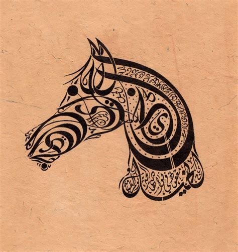tattoo og islam zoomorphic islam calligraphy art handmade persian arabic