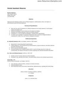 sle dental hygiene resumes dental resume template writing dental assistant resume