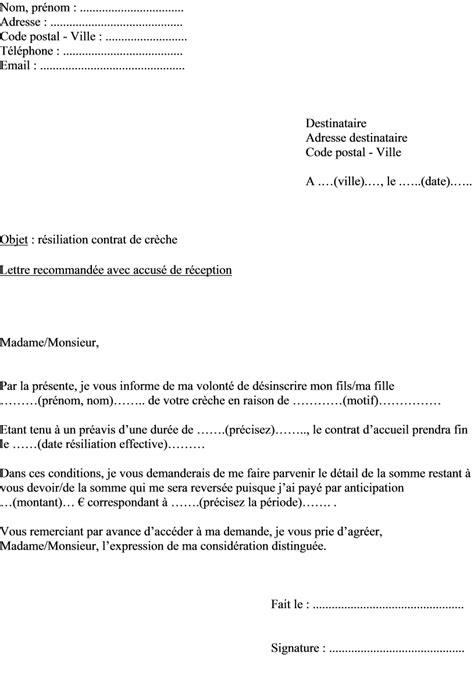mod 232 le lettre de r 233 siliation de contrat de cr 232 che