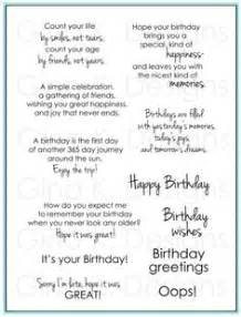birthday card quotes perfect for kids homemade