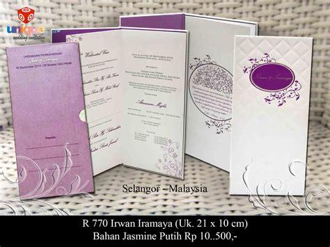 hardcover wedding card malaysia undangan pernikahan hardcover irwan iramaya