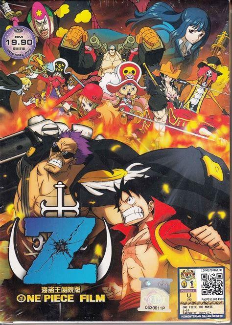 one piece film z japanese english sub dvd anime one piece film z zephyr the movie wan pisu