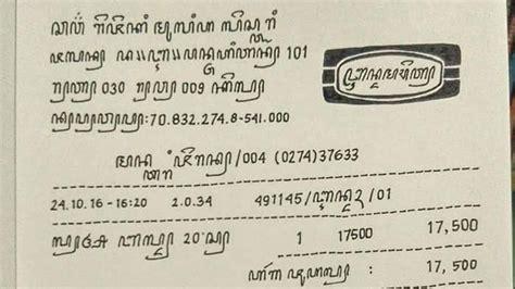 viral struk belanja  indomaret menggunakan tulisan