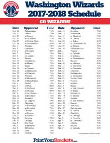Blind Football World Cup Printable Washington Wizards Schedule 2017 2018