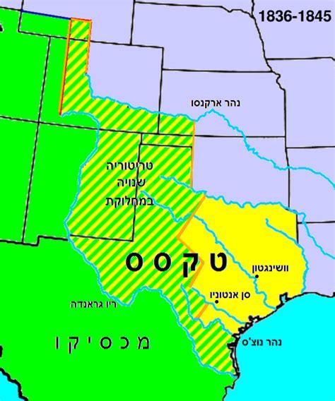 texas map 1845 designs 1845 texas map