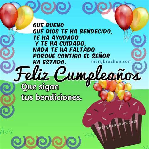 imagenes y frases de cumpleaños cristianas quiero felicitarte en tu cumplea 241 os tarjeta de cumple