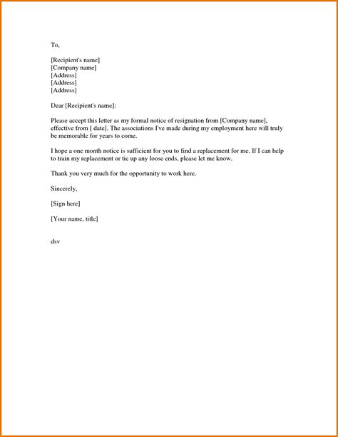 Best Resignation Letter Without Notice resignation letter formal resignation letter sle with