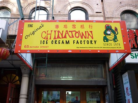 Original Factory by New York S Chinatown With Shiny Brite