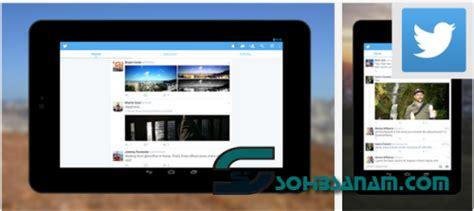 membuat aplikasi android media sosial aplikasi media sosial terpopuler