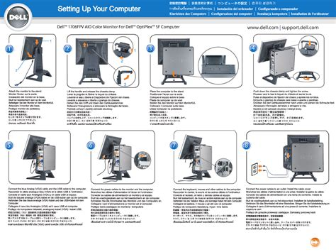 dell computer monitor 1706fpv user guide manualsonline