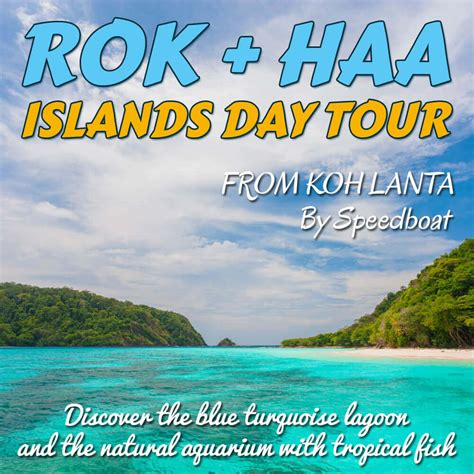 speed boat krabi to koh lanta koh rok and koh haa day tour from lanta island by speedboat
