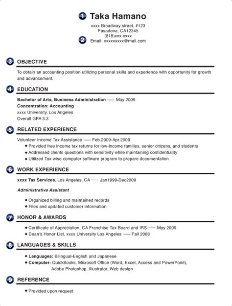 bilingual resume sles bilingual resume sles