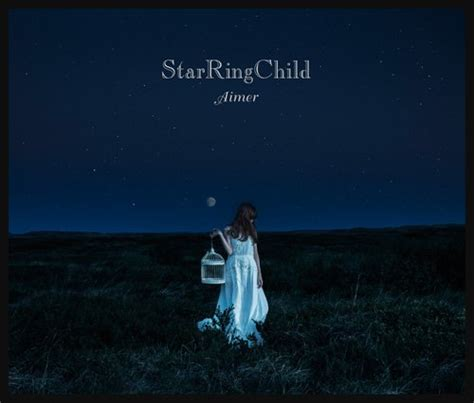 single aimer starringchild mobile suit gundam unicorn