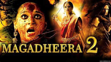 frozen 2 film completo in romana magadheera 2 2015 filme indiene filme hd indiene