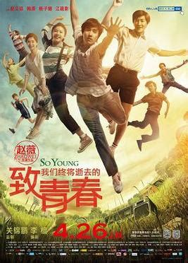 film cina we are young so young film wikipedia
