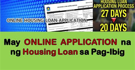 pag ibig housing loan process pag ibig housing loan application available online