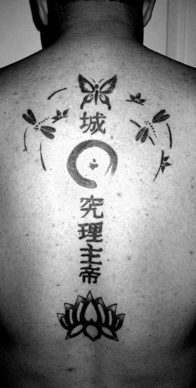 lotus enso tattoo lotus enso butterfly kanji by jkrasher on deviantart