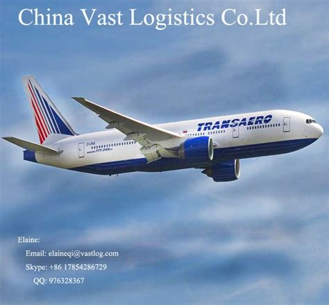 freight agent air shipping forwarder cheap rates