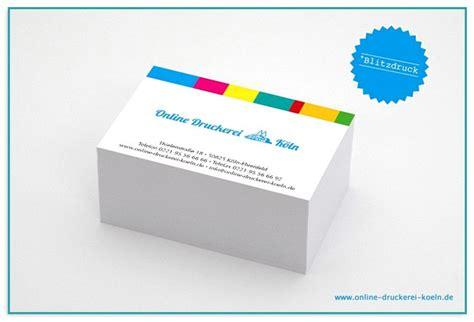 Xpress Visitenkarten by Visitenkarten Design Erstellen