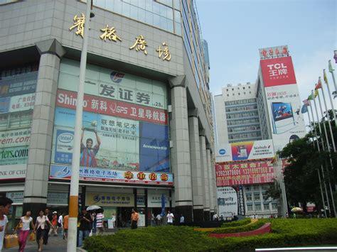 File:SZ Hua Qiang SEG Electronics Market pz.JPG ...