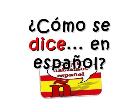 como se dice themes en espanol frases 250 tiles