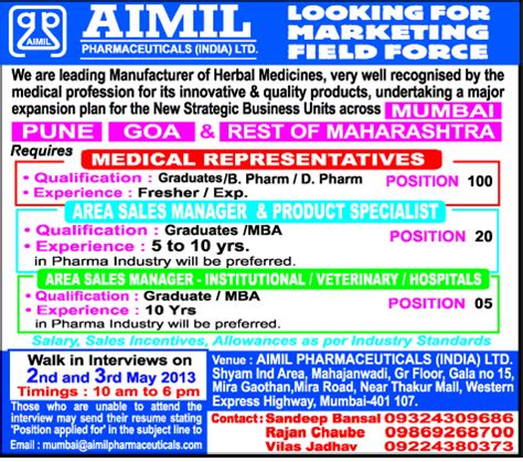 Mba In Pharmaceutical Companies In India by In Aimil Pharmaceutical India Ltd Vacancies In