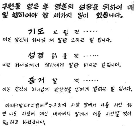 let s learn korean lesson 2 part 2 ekorea everything