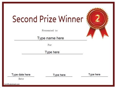 place certificate template education certificates second prize winner