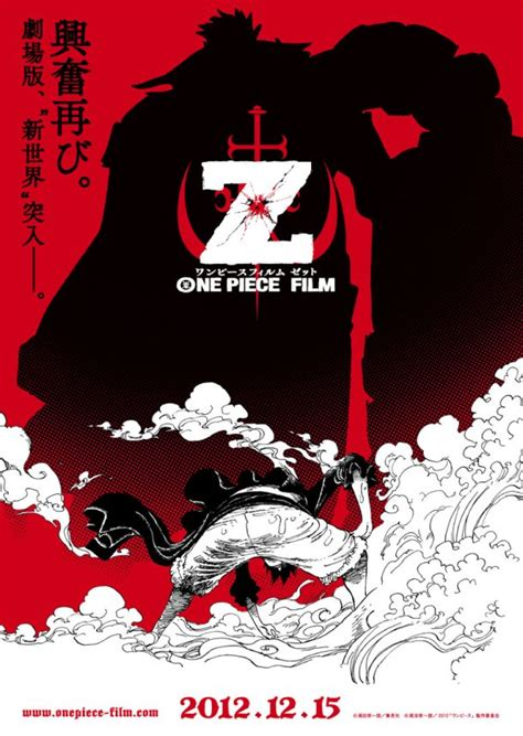 nouveau film one piece 2015 le prochain film one piece dat 233 22 ao 251 t 2015 manga news