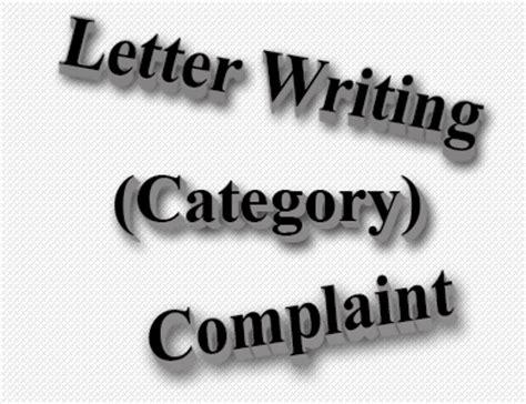 Complaint Letter Gadget exle of complaint letter to station complaint