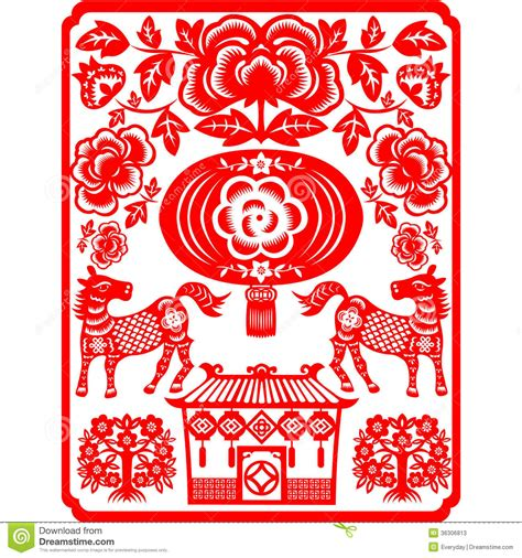 new year paper cutting images new year stock photos image 36306813