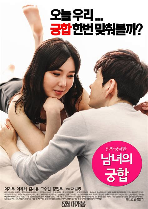 film semi subtitle indonesia terbaru download film marital harmony of man and woman 2016