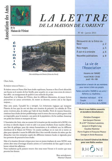 Exemple De Lettre De Démission Club Sportif Lettre D 195 169 Mission Association