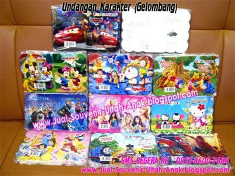 Tangkai Stik Stick Balon Souvenir Pesta Ulang Tahun Anak Per 12 Pcs jual souvenir bingkisan hadiah kado ulang tahun anak dengan harga grosir di jamin murah
