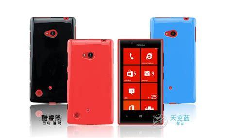 Handphone Nokia Lumia Malaysia nokia lumia 720 tpu soft end 4 26 2016 2 15 pm myt